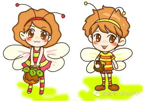 可爱的小蜜蜂已经诞生了