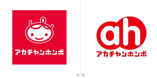 日本零食logo设计