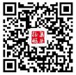 """""""古都新拍·2015-2016北京旅游摄影大赛""""正式落下帷幕"""