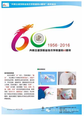 """""""重庆市慈善总会logo"""""""