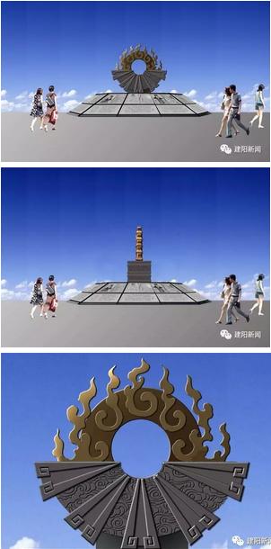 """人民公园""""建阳文化雕塑""""设计投票"""