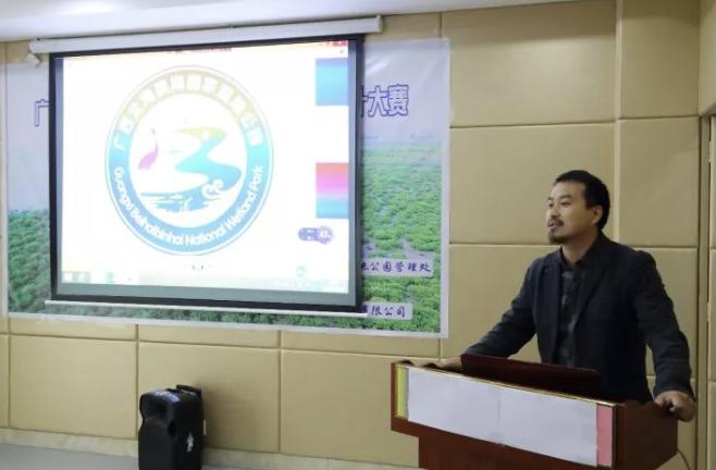 广西北海滨海国家湿地公园logo设计大赛征集结果揭晓