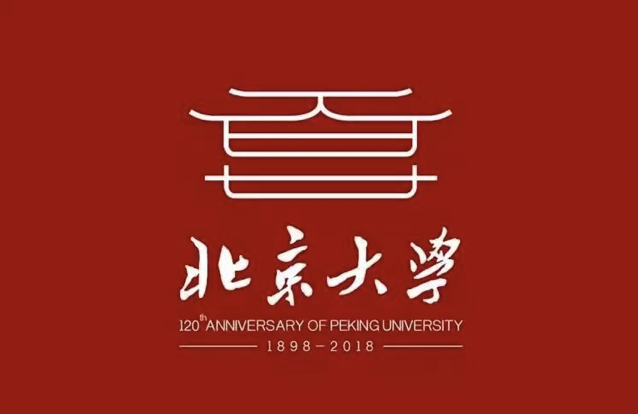 山东大学齐鲁医学校庆logo疑似抄袭上海交大,北大莫名躺枪图片