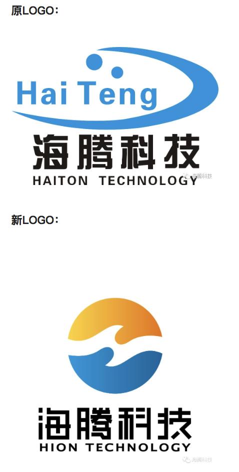 海腾科技关于LOGO升级与变更的通知-设三维家3d设计软件导入可以门行吗图片