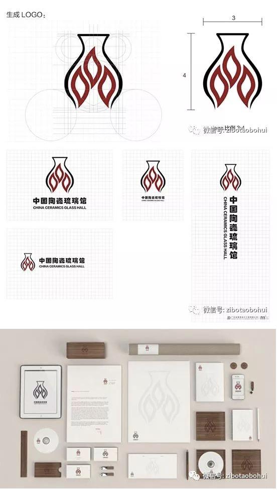 陶瓷标志_中国陶瓷琉璃馆标志设计征集结果出炉 - 标识logo - 威客码头-中国 ...